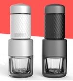 staresso二代便攜式咖啡機手壓迷你咖啡機手動意式濃縮咖啡機膠囊LX玩趣3C