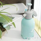 噴霧器 園藝家用灑水壺氣壓式噴霧器壓力澆水壺小型噴水壺 AW11038『寶貝兒童裝』