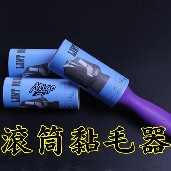 【滾筒黏毛器】可撕式清潔膠帶便攜式滾筒粘毛器膠帶廠家直銷滾筒粘毛器
