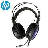 HP 有線電競耳麥H120【愛買】