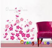 壁貼【橘果設計】綻放 DIY組合壁貼 牆貼 壁紙 壁貼 室內設計 裝潢 壁貼