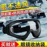 防風沙騎行眼鏡山地車運動眼鏡近視自行車戶外跑步太陽鏡男摩托車