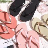 人字拖女夏情侶韓版時尚外穿拖鞋男士夾腳防滑平底平跟沙灘涼拖鞋  草莓妞妞