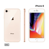 Apple iPhone 8 64G(空機) 全新福利機 各色限量清倉特價中IX XS MAX XR I7+ PLUS