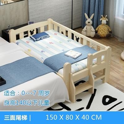 實木床男孩女孩公主床兒童床加寬單人床兒童床拼接大床RM