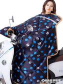電動摩托車擋風被冬季電車加大加絨加厚電瓶車保暖防風罩新款雙面igo 時尚芭莎