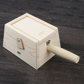 艾灸盒隨身灸家用2孔實木制溫灸儀器具腰腹部背部頸椎腿膝蓋關節     智能生活館