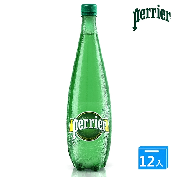 法國沛綠雅Perrier 氣泡天然礦泉水(1000mlx12/箱)