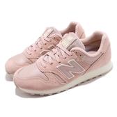 New Balance 復古慢跑鞋 373 NB 粉紅 白 麂皮 復古 休閒鞋 運動鞋 女鞋【ACS】 WL373PPIB
