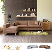 【YKSHOUSE】里可L型獨立筒貓抓皮沙發組(二色可選)咖啡色