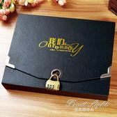密碼鎖diy相冊手工制作黏貼式影集 果果輕時尚