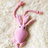 新款日繫粉嫩八爪魚寵物毛絨玩具泰迪犬比熊狗狗發聲繩結玩具陪伴  朵拉朵衣櫥