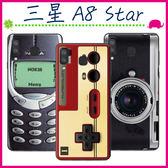 三星 A8 Star 2018版 創意彩繪系列手機殼 個性背蓋 黑邊手機套 經典圖案保護套 錄音機保護殼 TPU