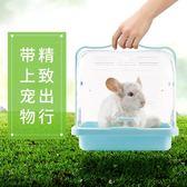 倉鼠籠外出手提籠觀賞籠便攜透明豚鼠龍貓外帶籠子 igo