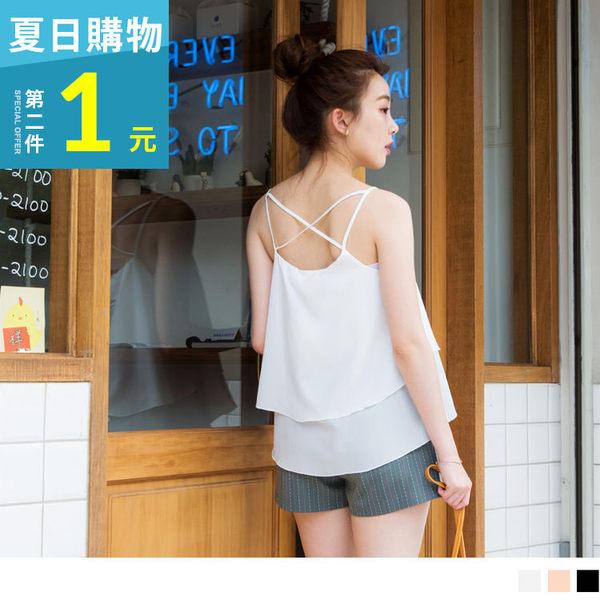 OB嚴選《AB3199-》交叉美背設計層次傘襬雪紡細肩帶雪紡上衣.3色--適 S~XL