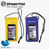 Stream Trail 周邊配件 手機防水袋