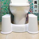 馬桶墊腳凳加厚可拆裝塑料坐便凳蹲坑腳凳浴室凳【極簡生活館】