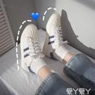休閒鞋 2021夏季板鞋女潮休閒時尚皮面學生百搭薄款小白女鞋子潮 愛丫 免運