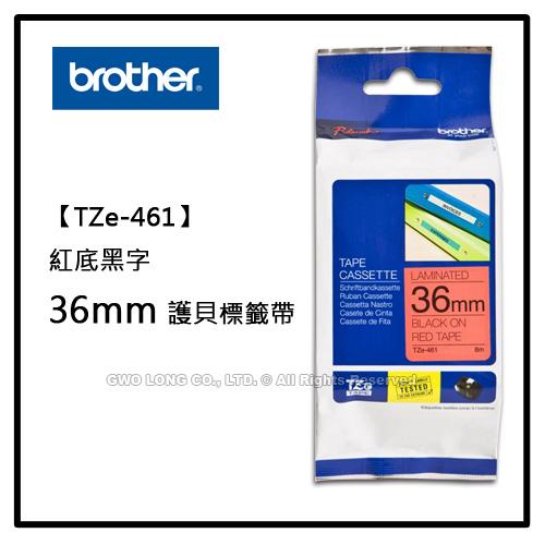 BROTHER TZe系列 TZe-461 紅底黑字 36mm護貝標籤機色帶