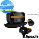 【美國Klipsch】真無線藍牙耳機(McLaren麥拿倫 聯名款)T5 II