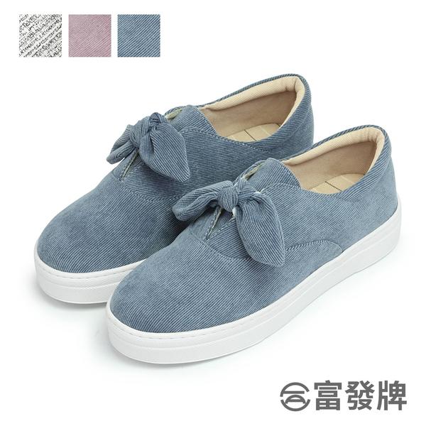 【富發牌】俏皮蝶結絨布感休閒鞋-白/藍/粉  1BW32