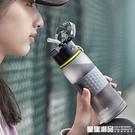 運動水杯 創意潮流運動水杯子便攜健身水壺戶外男女學生韓版塑膠吸管杯成人 童趣潮品