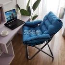 家用電腦椅子靠背懶人椅沙發舒適久坐休閒客廳書桌宿舍大學生座椅快速出貨