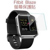 【玻璃保護貼】Fitbit Blaze 智慧手錶高透玻璃貼/螢幕保護貼/強化防刮保護膜-ZW