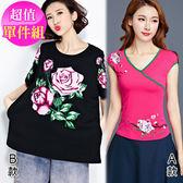【歐風KEITH-WILL】(現貨在台)棉質感刺繡花中國風上衣激殺特惠款