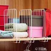衣櫃分隔欄隔層隔斷整理架收納架 櫥櫃免釘隔板分類置物架3只裝igo 沸點奇跡