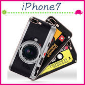 Apple iPhone7 4.7吋 Plus 5.5吋 創意彩繪系列手機殼 個性背蓋 磨砂手機套 經典圖案保護套  PC保護殼