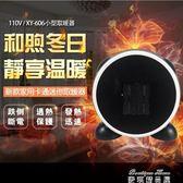 (現貨)台灣專用 110V電暖器 迷妳暖風機小型桌面取暖器可愛暖風扇家用電暖器  麥琪精品屋
