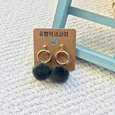 墨綠+金環毛毛小球耳環抗敏鋼針-耳針-C17202-pipima