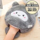 USB暖手滑鼠墊卡通可愛保暖滑鼠套發熱上網暖手寶可拆洗帶護腕大  青木鋪子
