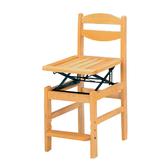 【YFS】AS-亞恒兒童餐椅-37x39x85cm(兩款可選)