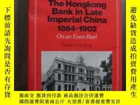 二手書博民逛書店THE罕見HONGKONG BANK IN LATE LMPERIAL CHINA 1864-1902Y109