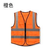 反光背心 定製反光背心路政交通警示衣服工地施工裝馬甲環衛服印字LOGO