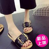 【1831-0518】春夏季新款韓版方扣一字防滑平底拖鞋(黑/白)