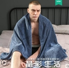 浴巾浴巾男士超大家用情侶可穿裹比純棉吸水速乾不掉毛大毛巾夏男專用 晶彩