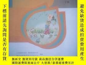 二手書博民逛書店義務教育教科書——-音樂(簡譜五線譜)罕見教師教學用書 二年級