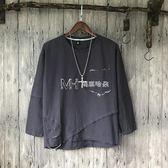 亞麻長袖T恤日繫原宿風韓版潮流寬鬆個性上衣  瑪奇哈朵