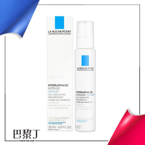 La Roche-Posay 理膚寶水 水感全效超保濕精華 30ml【巴黎丁】
