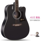 吉他 單板民謠吉他初學者學生女男新手入門練習木吉他40寸41寸樂器T 3色 交換禮物