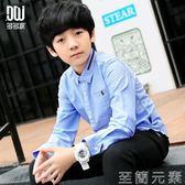 童裝男童純色襯衫春裝新款中大兒童韓版休閒襯衣3569 至簡元素