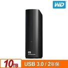 全新 WD Elements Desktop 10TB 3.5吋外接硬碟(SESN)