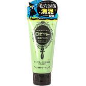 素晴館 日本ROSETTE 洗面乳系列四款 海泥毛孔潔淨洗面乳(120g/瓶)