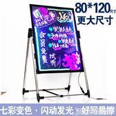 廣告牌 led電子熒光板廣告板手寫發光字宣傳展示牌閃光黑板夜光銀光屏商用 DF 科技藝術館