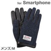 ❤Hamee 英國蘇格蘭 Harris Tweed 哈里斯毛料 針織皮革 電容式觸控手套 男用 (藍紋路/M) 555-8341-862841