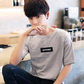 短袖t恤 夏季男士短袖t恤寬鬆半袖上衣日韓男生衣服潮流條紋體恤Q 森雅誠品