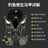 成人專業救生衣可拆卸浮力背心式多功能加厚釣魚服【3C玩家】